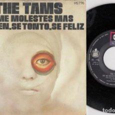 Disques de vinyle: THE TAMS - HEY GIRL DON'T BOTHER ME - SINGLE DE VINILO EDICION ESPAÑOLA - SOUL. Lote 222106608