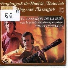Discos de vinilo: CAMARON DE LA ISLA CON PACO DE LUCIA / LLORANDO ME LO PEDIA / CAMINA Y DIME + 2 (EP 1970). Lote 222109960