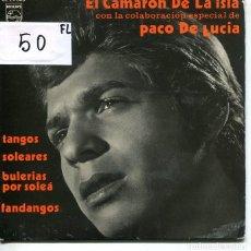 Discos de vinilo: CAMARON DE LA ISLA CON PACO DE LUCIA / DETRAS DEL TUYO SE VA / ANDA Y NO PRERSUMAS MAS + 2 (EP 1970). Lote 222110157