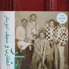 Discos de vinilo: THE SCORPIONS &SAIF ABU BAKR –JAZZ, JAZZ, JAZZ. LP VINILO PRECINTADO. SUDAN JAZZ. Lote 222114456