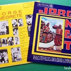 Discos de vinilo: JORGE NEGRETE: RECUERDOS DE JORGE NEGRETE + JORGE NEGRETE -RCA -1959 / 1967 - VER REPERTORIO -G+/VG. Lote 222117556