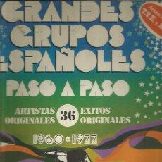 Discos de vinilo: GRANDES GRUPOS ESPAÑOLES PASO A PASO 1960 1977 + REGALO SORPRESA. Lote 222124438