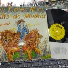 Discos de vinilo: LA LLAVE MAXI EUROPA 1985 VILLA DE MADRID EN PERFECTO ESTADO. Lote 222135493