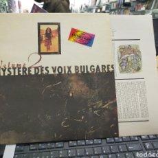 Discos de vinilo: LE MYSTERE DES VOIX BULGARES U.K. 1988. Lote 222154526