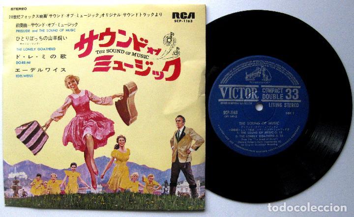 SOUNDTRACK (JULIE ANDREWS) - THE SOUND OF MUSIC (SONRISAS Y LÁGRIMAS) - EP VICTOR 1965 JAPAN BPY (Música - Discos de Vinilo - EPs - Bandas Sonoras y Actores)
