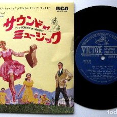 Discos de vinilo: SOUNDTRACK (JULIE ANDREWS) - THE SOUND OF MUSIC (SONRISAS Y LÁGRIMAS) - EP VICTOR 1965 JAPAN BPY. Lote 200378322