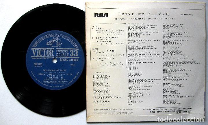 Discos de vinilo: Soundtrack (Julie Andrews) - The Sound Of Music (Sonrisas y Lágrimas) - EP Victor 1965 Japan BPY - Foto 2 - 200378322