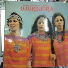 Discos de vinilo: DJURDJURA GROUPE DE FEMMES ALGERIENNES FRANCIA 1979 CARPETA DOBLE EN PERFECTO ESTADO. Lote 222156511