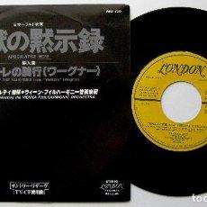 Discos de vinilo: VIENNA PHILHARMONIC ORCH.- THE RIDE OF THE VALKYRIES (APOCALYPSE NOW) - SINGLE LONDON 1980 JAPAN BPY. Lote 222157371