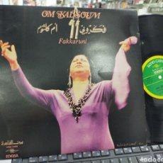 Discos de vinilo: OM KALSOUM LP FAKKARUNI ESPAÑA 1980. Lote 222157803