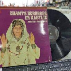 Discos de vinilo: MARGUERITE TAOS AMROUCHE LP CHANTS BERBERES DE KABYLIE FRANCIA 1975 CARPETA DOBLE. Lote 222158678