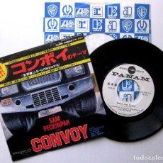 Discos de vinilo: U.S. CONVOYS - THEME FROM CONVOY - SINGLE PANAM 1978 JAPAN PROMO (EDICION JAPONESA) BPY. Lote 222162287