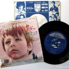 Discos de vinilo: BRUNO NICOLAI - OLTRE LA NOTTE (ANDREMO IN CITTÀ) - SINGLE FONTANA 1966 JAPAN BPY. Lote 222162968