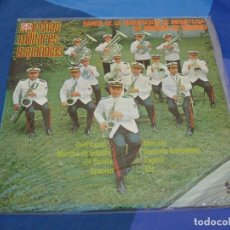 Discos de vinilo: EXPRO LP MARCHAS MILITARES ESPAÑOLAS AGRUPACION INFANTERIA DE MARINA DE MADRID. Lote 222167461