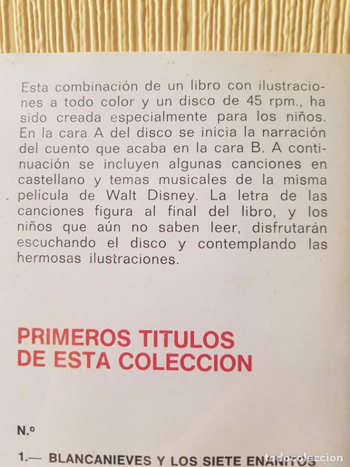 Discos de vinilo: Disco cuento. - Foto 10 - 222168861