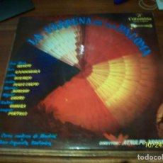 Discos de vinilo: LA VERBENA DE LA PALOMA-ATAULFO ARGENTA. Lote 222178258
