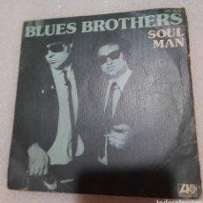 Discos de vinilo: BLUES BROTHERS - SOUL MAN. Lote 222178428