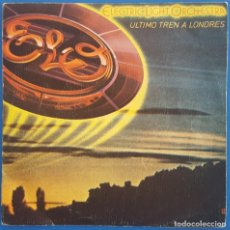 Discos de vinilo: SINGLE / ELECTRIC LIGHT ORCHESTRA / ULTIMO TREN A LONDRES - CONFUSION / JET RECORDS JET 166 / 1979. Lote 222179785