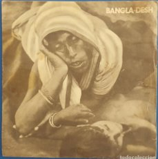Discos de vinilo: SINGLE / GEORGE HARRISON / BANGLA-DESH - DEEP BLUE / ODEON 1 J 006-04.888 / 1971. Lote 222180480