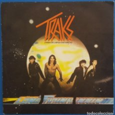 Discos de vinilo: SINGLE / TRAKS / LONG TRAIN RUNNING - DRUMS POWER / POLYDOR 20 62 386 / 1982. Lote 222183091