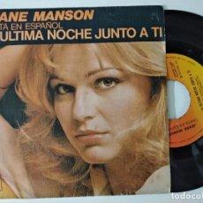 Disques de vinyle: JEANE MANSON - LA ULTIMA NOCHE JUNTO A TI-1977. Lote 222183096