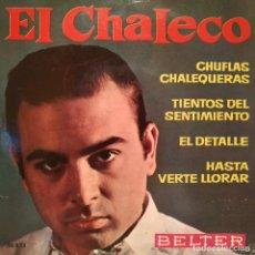 Discos de vinilo: EL CHALECO - CHUFLAS CHALEQUERAS + 3 MUY RARO EP BELTER DEL AÑO 1962 GUITARRAS: MANUEL Y JUAN MORENO. Lote 222186518