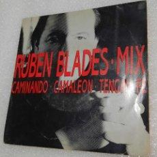 Discos de vinilo: RUBÉN BLADES - RUBÉN BLADES MIX. CAMINANDO. Lote 222190241