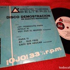 Discos de vinilo: LOS MISMOS+MANUEL MIRANDA+TONY CLAY+CONCHITA BAUTISTA+MANUEL GOMEZ EP 1969 BELTER PROMO. Lote 222192481