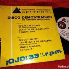 Discos de vinilo: CRISTINA+LOS GRITOS+BAMBOOS JAMAICA+THE DRAGONS+ALBERTO+GIORGIO+ZAROFF EP 1970 BELTER PROMO. Lote 222192555