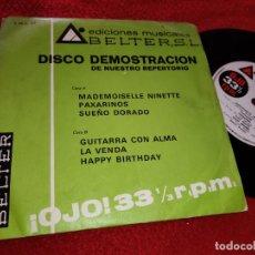 Discos de vinilo: CONTINUADOS+VICTOR MANUEL+MANOLO ESCOBAR+CONCHITA BAUTISTA+GIORGIO EP 1970 BELTER PROMO. Lote 222192861