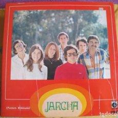 Disques de vinyle: LP - JARCHA - NUESTRA ANDALUCIA (SPAIN, NOVOLA 1974, PORTADA DOBLE). Lote 222203348