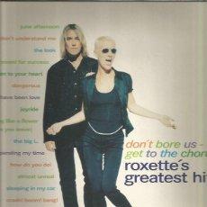 Discos de vinilo: ROXETTE GREATEST HITS. Lote 222204166