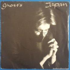 Discos de vinilo: SINGLE / JAPAN / GHOSTS - THE ART OF PARTIES / VIRGIN VS472 / 1981. Lote 222214497