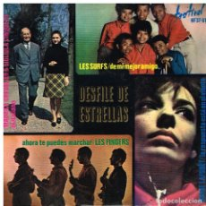 Discos de vinilo: DESFILE DE ESTRELLAS - LES SURFS / LES FINGERS / MARIE LAFORET / GIGLIOLA CINQUETTI - EP 1964. Lote 222222618