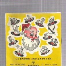 Discos de vinilo: CUENTOS INFANTILES RIQUET COPETE. Lote 222222806