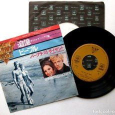 Discos de vinilo: BARBRA STREISAND - THE WAY WE WERE - SINGLE CBS/SONY 1976 JAPAN (EDICIÓN JAPONESA) BPY. Lote 222232626
