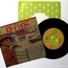Discos de vinilo: FRANKIE LAINE - RAWHIDE / GUNFIGHT AT THE O.K. CORRAL - SINGLE CBS/SONY 1973 JAPAN (ED.JAPONESA) BPY. Lote 222241061