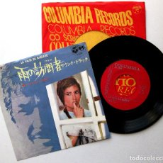 Discos de vinilo: FRANCIS LAI/SEVERINE - EL PASAJERO DE LA LLUVIA - SINGLE COLUMBIA 1970 JAPAN (EDICIÓN JAPONESA) BPY. Lote 222242253