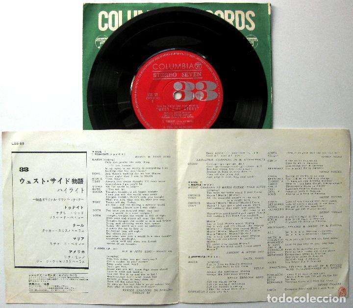 Discos de vinilo: Leonard Bernstein - West Side Story - EP Columbia 1962 Japan (Edición Japonesa) BPY - Foto 3 - 222244538