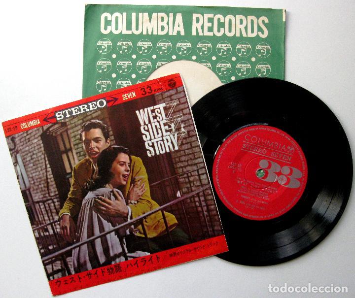 LEONARD BERNSTEIN - WEST SIDE STORY - EP COLUMBIA 1962 JAPAN (EDICIÓN JAPONESA) BPY (Música - Discos de Vinilo - EPs - Bandas Sonoras y Actores)