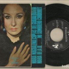 Discos de vinilo: DISCO VINILO. SINGLE. MARIFÉ DE TRIANA. MARÍA MAGDALENA. COLUMBIA ECGE 71484. (P/C61). Lote 222247361