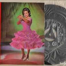 Discos de vinilo: DISCO VINILO. SINGLE. MARIFÉ DE TRIANA. SOLEÁ. COLUMBIA ECGE 71487.(P/C61). Lote 222248015