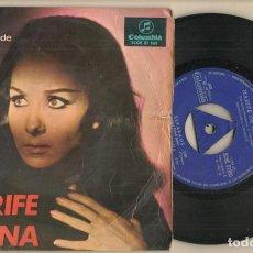 Discos de vinilo: DISCO VINILO. SINGLE. MARIFÉ DE TRIANA. SEPARAOS. COLUMBIA SCGE 81260.(P/C61). Lote 222248162