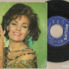 Discos de vinilo: DISCO VINILO. SINGLE. CARMEN SEVILLA. REPIQUETEO. PHILIPS 1965. (P/C61). Lote 222248846