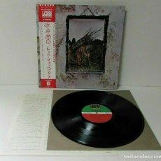 Discos de vinilo: VINILO EDICIÓN JAPONESA DEL LP DE LED ZEPPELIN IV ¡ LEER DESCRIPCIÓN ¡. Lote 222252751