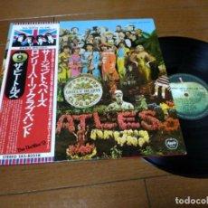 Discos de vinilo: VINILO EDICIÓN JAPONESA DEL LP THE BEATLES SGT PEPPERS LONELY HEART CLUB BAND. Lote 222256645