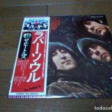 Discos de vinilo: VINILO EDICIÓN JAPONESA DEL LP DE THE BEATLES RUBBER SOUL. Lote 222257008