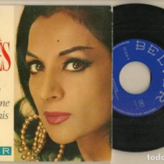 Discos de vinilo: DISCO VINILO. SINGLE. LOLA FLORES. EL LERELE. BELTER 52.364. (P/C61). Lote 222260401