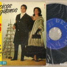 Discos de vinilo: DISCO VINILO. SINGLE. LOLA FLORES Y ANTONIO GONZÁLEZ. VILLANCICOS GITANOS. BELTER 51120. (P/C61). Lote 222260977