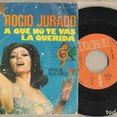 Discos de vinilo: DISCO VINILO. SINGLE. ROCIO JURADO. MUSICAL MALLORCA 76. RCA SPBO 2401. (P/C61). Lote 222261937